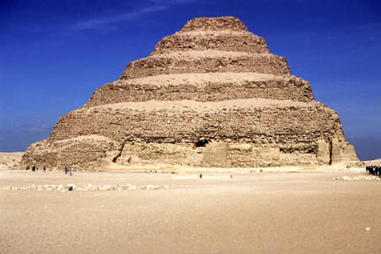 Zoser Step Pyramid